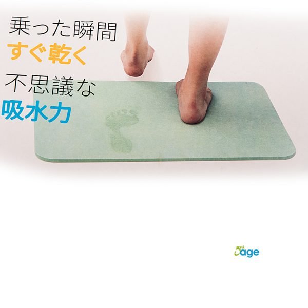 שטיח למניעת החלקה סופג נוזלים